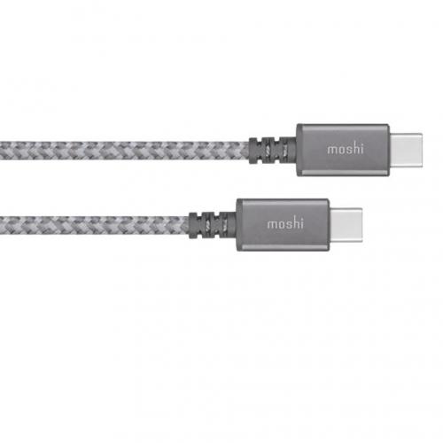 Câble Integra USB-C vers USB-C