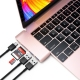 Hub Aluminium adaptateur 5-en-1 Type C vers 2 ports USB3.0, 1 port type USB C, 1 cartes SD et 1 Micro - MacBook